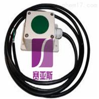SYY-YS叶面湿度传感器
