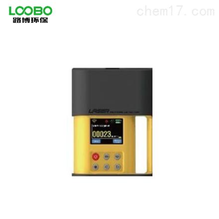 手持式激光甲烷遥距检测仪