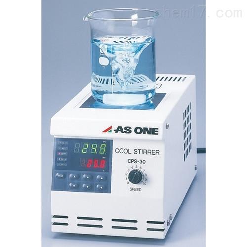 日本进口ASONE亚速旺低温磁力搅拌机CPS-30