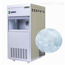 IMS-85刺身日料店生鲜保鲜85kg雪花制冰机