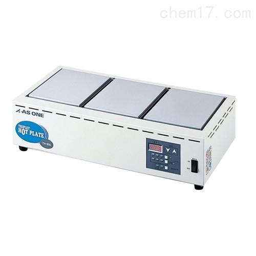 日本进口ASONE亚速旺三联型加热板TH-900