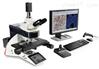 骨形态学测量分析系统