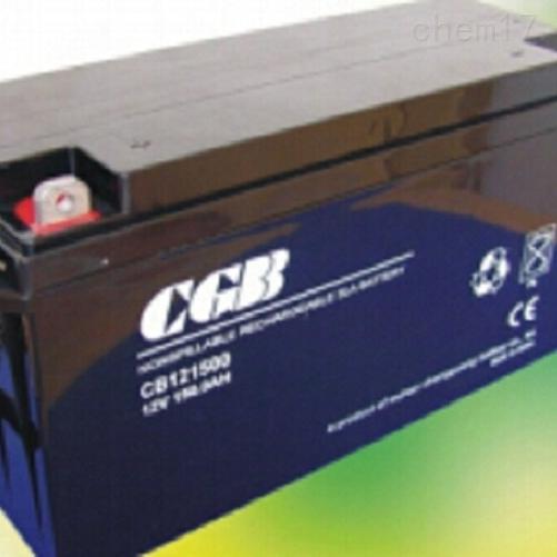 CGB长光蓄电池CB121500报价