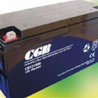 12V150AHCGB长光蓄电池CB121500报价
