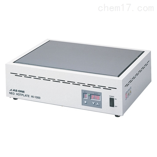 日本原装进口ASONE亚速旺加热板HI-1000