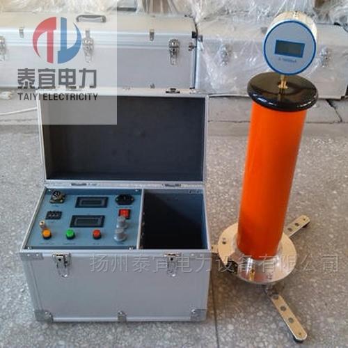 电力五级承试120KV直流高压发生器设备