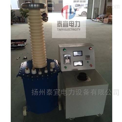 电力五级承试工频耐压试验装置