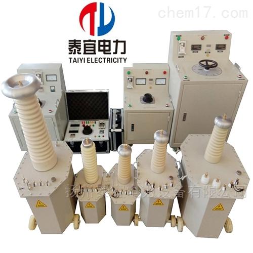 电力五级承试智能型工频耐压试验装置