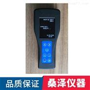 桑泽仪器ATP生物荧光检测仪