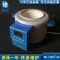 ZNHW-II 新款智能数显恒温电热套