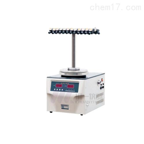 西安压盖型冻干机FD-1B-50实验室冷冻干燥机