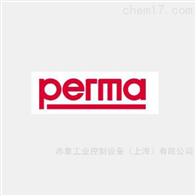 PERMA-TEC润滑系统赤象工业代理