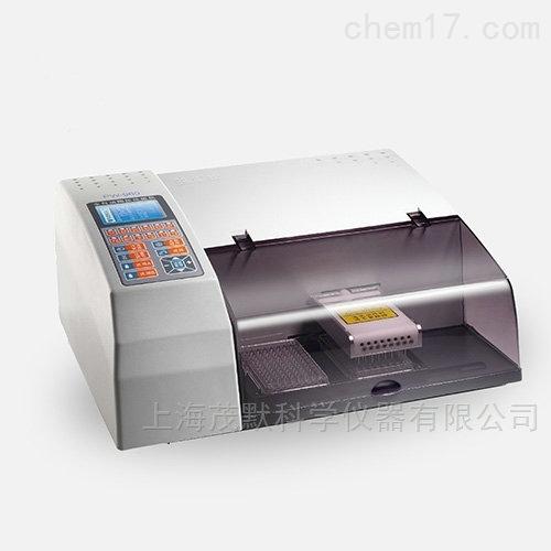 全自动酶标洗板机