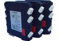 导轨式温度变送器上海自动化仪表三厂