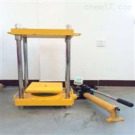 原位压力机砌体数显砖压力试验轴压仪