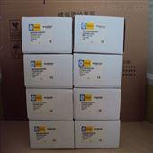IC200MDL635GE PLC模块
