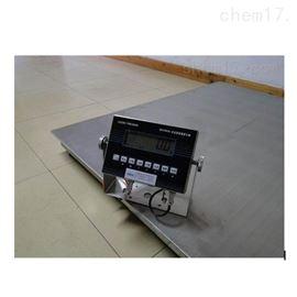 xk3150-EX防爆电子地磅秤