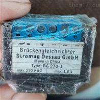 BG270-1德国Stromag整流器BG270-1大量现货