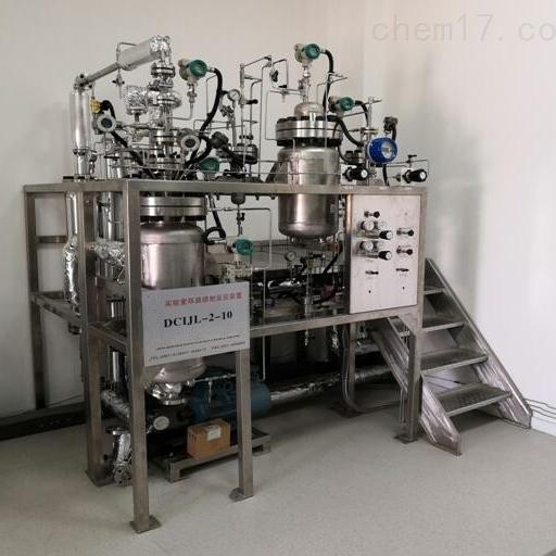 实验室环路喷射反应装置