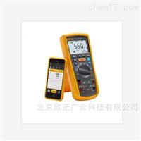 FLUKE1587FC福禄克绝缘电阻测试仪