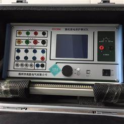 四级承装承修承试试验设备