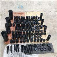 耀阳仪器螺栓试验夹具栓楔负载装置拉伸
