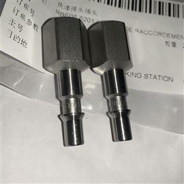0301032现货市场SCHUNK传感器MMS 22-S-M8-PNP