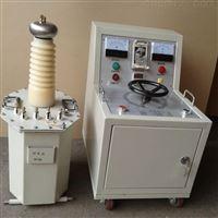 油侵式耐压试验变压器