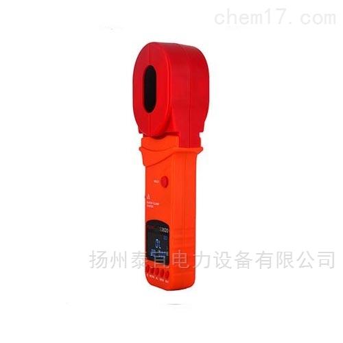 电力承试类五级钳形接地电阻测试仪