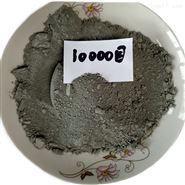供应电气石粉