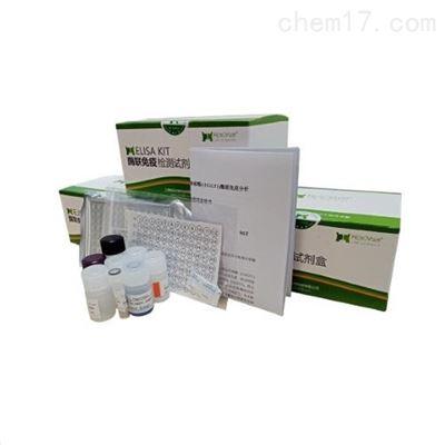 鸡α干扰素ELISA试剂盒