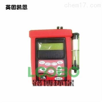 KM945低浓度烟尘烟气检测仪