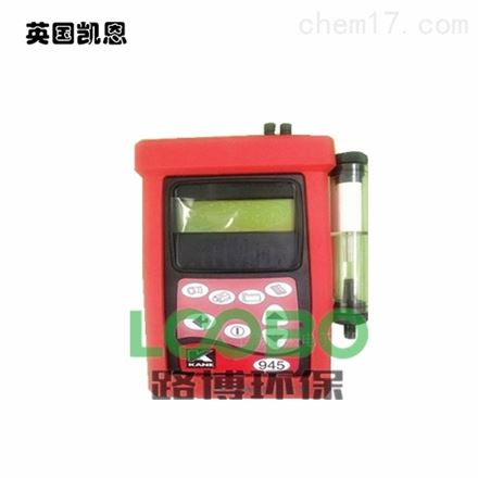 低浓度烟尘烟气检测仪