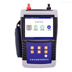 W T手持回路电阻测试仪