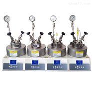 SLP425多功能微型反应釜