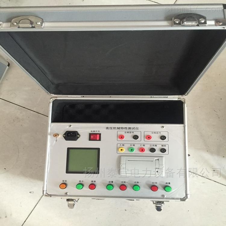 电力五级承试断路器特性测试仪