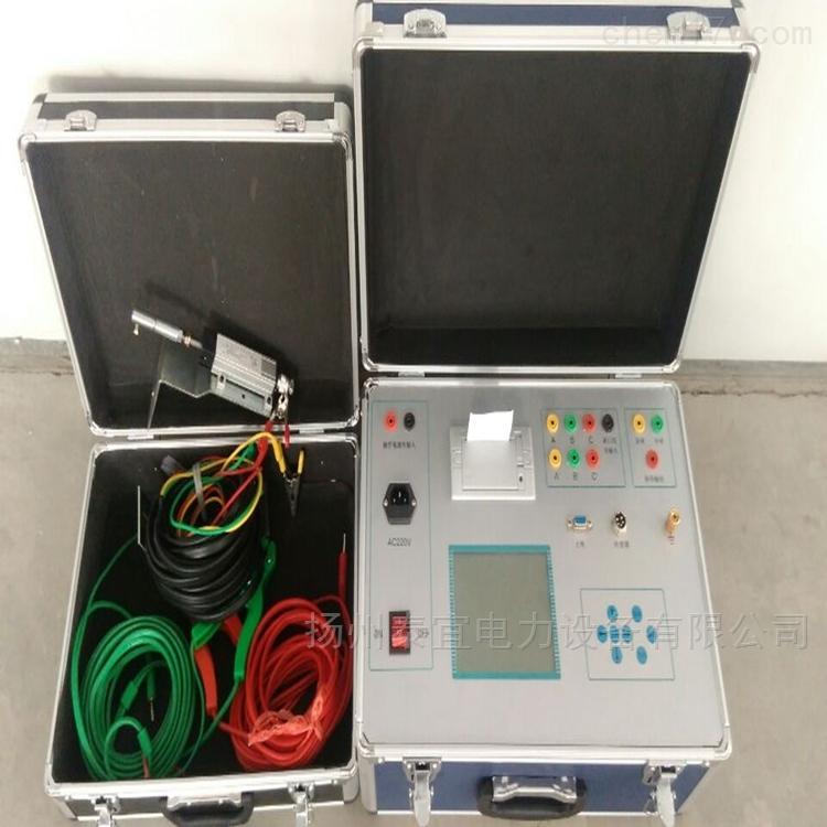 电力五级承试智能断路器特性测试仪