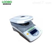 快速水分测试仪(电解液测试)