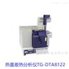 日本理学 热重差热分析仪TG-DTA8122