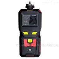 泵吸VOC气体检测仪 光离子传感器