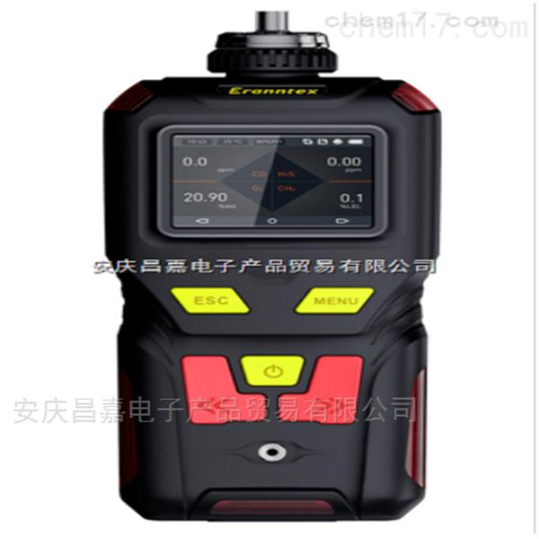 CJ400-4 便携式泵吸式四合一气体报警仪