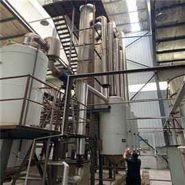 10二手1·0吨三效蒸发器处理材质