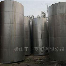 供应二手20立方双层立式不锈钢搅拌罐