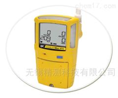 BW泵吸式四合一气体检测仪