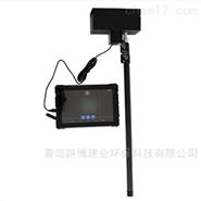 LB-HY-LGM01林格曼黑烟识别器