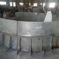 3Cr24Ni7N炉口护板挡砖圈生产厂