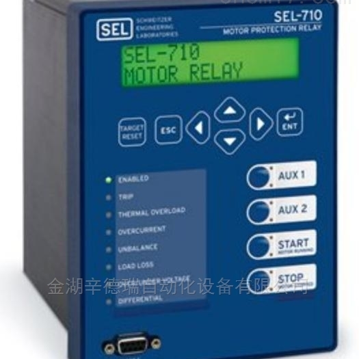 美国SEL保护继电器原装正品