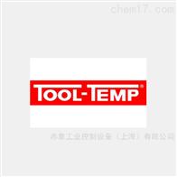 TOOL-TEMP模温机制造商TOOL-TEMP总代理
