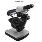 双目宝石显微镜NGI-Z4 促销