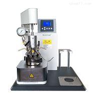 世纪森朗-50ML多功能微型反应釜
